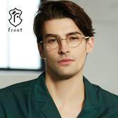 【Front 光學眼鏡】GM3108-四色可挑選#百搭圓框光學眼鏡