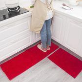 廚房地墊長條地毯臥室床邊墊陽臺進門腳墊衛浴門墊子CY『新佰數位屋』