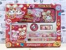 【震撼精品百貨】 Bunny King_邦尼國王兔~香港邦尼兔文具組合#72433