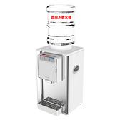 元山 不鏽鋼桶裝水冰溫熱飲水機 YS-8201BWIB
