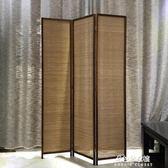 屏風隔斷折屏做舊古典復古屏風中式折疊屏風客廳隔斷竹子實木屏風  朵拉朵衣櫥