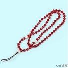 手機掛繩 手機鏈掛脖掛繩水晶鏈純手工編織手機鏈水晶掛繩掛脖手鏈