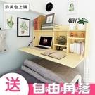 床上電腦桌 家床上書桌 電腦桌 上鋪床上桌 懸空折疊懶人小桌子CY 自由角落