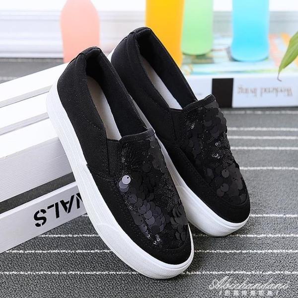 鞋子女2020新款夏季懶人鞋女一腳蹬百搭韓版厚底休閒帆布鞋樂福鞋 黛尼時尚精品