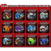 超級特技摩托車001(多款隨機出貨)_ TK81880