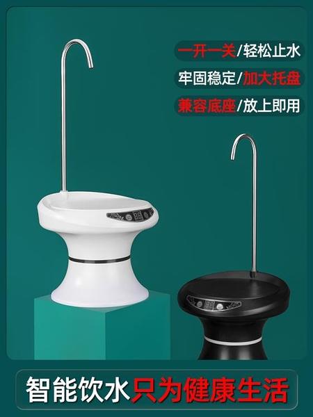 桶裝水抽水器電動家用礦泉水桶出水器按壓自動上水純凈水桶壓水器