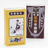 DIY創意送客禮 森永牛奶糖(原味黃盒款) 客製化喜糖----一組40入