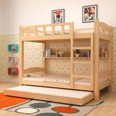 高低床成人上下鋪雙層床兒童子母床宿舍公寓現代簡約經濟型白色漆WY七夕情人節