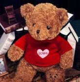 大熊公仔毛絨玩具熊抱抱熊女生大熊貓泰迪熊16米可愛狗熊送女友wy【618好康又一發】