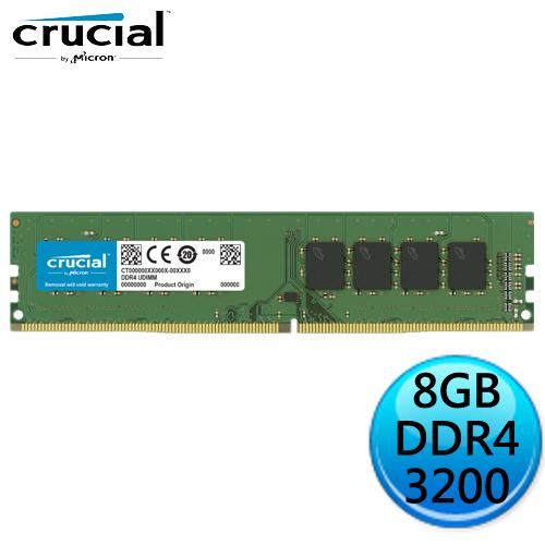 Micron 美光 Crucial DDR4-3200 8G 8GB 桌上型記憶體 CT8G4DFS832A