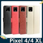 Google Pixel 4/4 XL 瘋馬紋保護套 皮紋側翻皮套 附掛繩 商務 支架 插卡 錢夾 磁扣 手機套 手機殼 谷歌