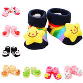 寶寶動物立體襪 全棉 室內外襪 防滑顆粒 卡通圖案 寶寶襪 新生兒 透氣 襪子  多色可選 88145