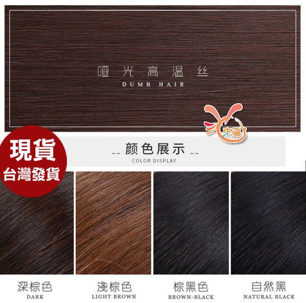 依芝鎂-W128假馬尾微捲髮逼真繫帶假馬尾假髮,售價188元