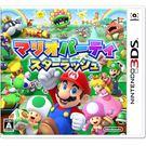 3DSLL-瑪利歐派對 星星衝刺 日文版 新品 PLAY-小無電玩