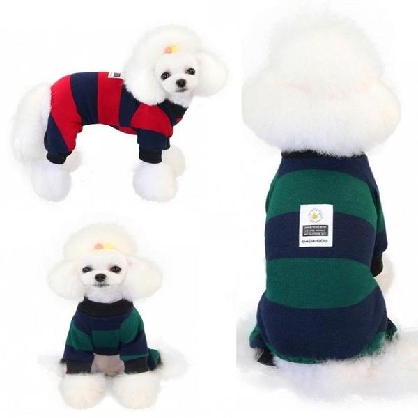 一佳寵物館 炫酷條紋寵物比熊小型犬雪納瑞泰迪狗狗衣服秋季新款打底衫衛衣