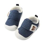學步鞋男寶寶鞋子春秋嬰兒鞋防滑軟底機能【奇趣小屋】