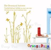 壁貼【橘果設計】蜻蜓蘆葦 DIY組合壁貼/牆貼/壁紙/客廳臥室浴室幼稚園室內設計裝潢