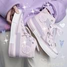 星黛紫高筒帆布鞋女鞋子2020春季新款潮鞋ulzzang百搭泫雅神仙鞋「時尚彩紅屋」