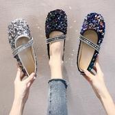 豆豆鞋 豆豆鞋適合腳寬腳胖的單鞋女2019秋季新款亮片仙女鞋溫柔平底瓢鞋【快速出貨】