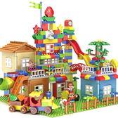 兼容積木城市拼裝女孩男孩子3兒童益智玩具4寶寶1-2周歲6-10限時八九折