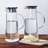 水壺耐熱高溫玻璃涼水壺冷水壺家用透明涼白開水壺咖啡飲料調酒 LH2076【3C環球數位館】