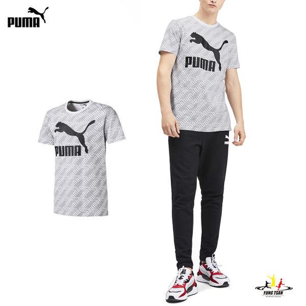 Puma logo 男 灰白 短袖 印花 運動 棉質 慢跑 圓領上衣 休閒 柔軟 舒適 T恤 59592152