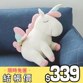 抱枕 靠枕 獨角獸 娃娃【M0084】Q萌獨角獸娃娃抱枕(2色) 完美主義