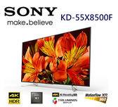 SONY 新力 KD-55X8500F 55吋 4K HDR 液晶電視 公司貨《贈基本桌裝》
