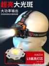 小野人led頭燈強光充電超亮頭戴式手電筒遠射戶外疝氣夜釣魚礦燈 設計師生活百貨