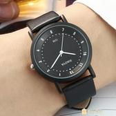 正韓手錶正韓時尚潮流手錶女學生正韓簡約休閒皮帶男錶石英錶情侶手錶一對 快速出貨