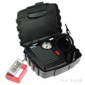 車載充氣泵便攜式帶燈汽車打氣機電動打氣筒輪胎沖加氣機 KB5454 【Pink中大尺碼】