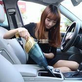 車載吸塵器 無線多功能車用家用干濕兩用汽車大功率充電式強力 卡菲婭