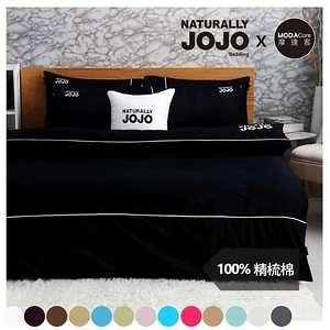 NATURALLY JOJO 摩達客推薦-素色精梳棉床包組-雙人特大6*7尺爵士黑