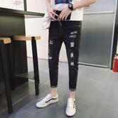 男褲 男小腳褲 百搭男裝 破洞九分褲韓版男褲【非凡上品】q1183