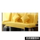 沙發 小戶型沙發出租房可折疊沙發床兩用臥室簡易沙發客廳懶人布藝沙發YYJ 【快速出貨】