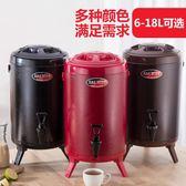 不銹鋼商用奶茶桶水龍頭保溫桶8L10L12L涼茶果汁豆漿咖啡桶igo「Top3c」