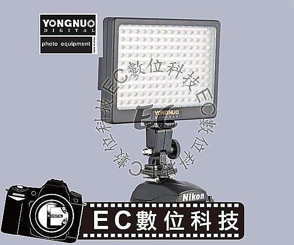 【EC數位】永諾 YN140 專業LED攝影燈 可調色溫攝影燈 可閃光 140顆LED燈 3200K-6000K色溫調整