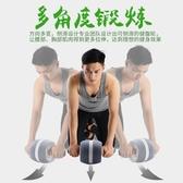 回彈健腹輪腹肌輪巨輪靜音健身器材家用女減肚子滾輪滑輪男士訓鍊【元氣少女】