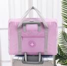 旅行袋 大容量女旅行包包短途手提袋待產收納袋子輕便小帆布行李包男旅游【快速出貨八折搶購】