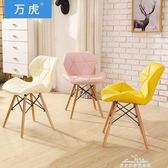 椅子現代簡約書桌椅家用餐廳靠背椅電腦椅凳子實木北歐餐椅 全館免運 igo
