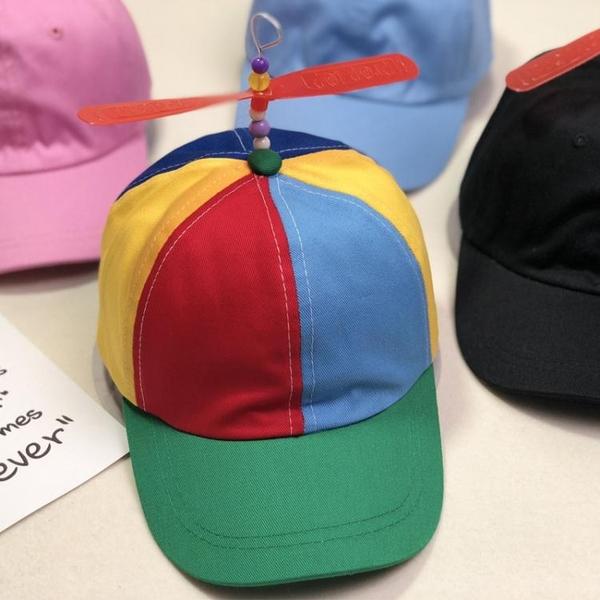 男女童螺旋槳竹蜻蜓帽子風車兒童鴨舌帽遮陽帽幼兒 『新年禮物』