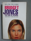 【書寶二手書T8/原文小說_KCV】Bridget Jones