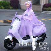 電動摩托車雨衣電車自行車單人雨披騎行男女成人韓國時尚透明雨批 衣涵閣.