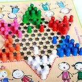 七合一棋飛行棋五合一棋跳棋象棋木制質五子棋兒童成人益智玩具igo 至簡元素