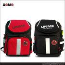 UnMe 3071 超輕護脊後背包/小學...