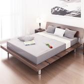 現代簡約榻榻米床 主臥個性板式床1.5米雙人床1.2板床
