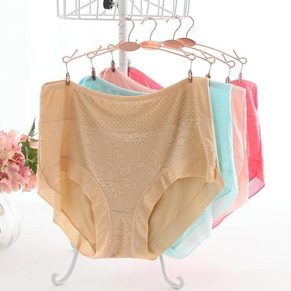 【促銷全場九五折】超大版莫代爾內褲350斤內可穿透氣不勒腿寬松肥大胖mm大三角褲女