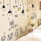 創意墻貼紙溫馨臥室墻壁紙自粘少女心房間布置小清新墻面裝飾貼畫【快速出貨】