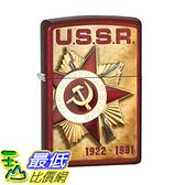 [美國直購] Zippo Lighter: USSR Medal - Candy Apple Red 打火機