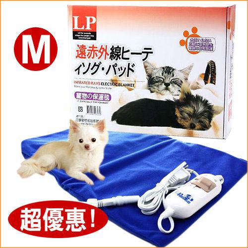 樂寶LOVEPET寵物專用3段式保溫電毯M號